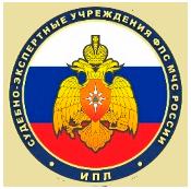 Исследовательская пожарная лаборатория по Саратовской области